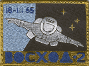 Voskhod2 patch
